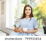 young beautiful caucasian lady... | Shutterstock . vector #795931816