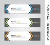 banner background modern vector ...   Shutterstock .eps vector #795964642