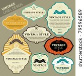 vector vintage label set | Shutterstock .eps vector #79596589