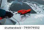 winter  snow  car. a person... | Shutterstock . vector #795979552