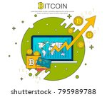 digital bitcoin cryptocurrency. ...   Shutterstock .eps vector #795989788
