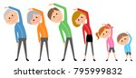family  gymnastics   exercise | Shutterstock .eps vector #795999832