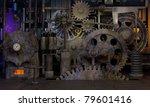 assorted metal gears with... | Shutterstock . vector #79601416