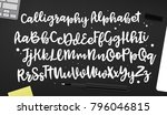 hand lettering and typography... | Shutterstock .eps vector #796046815