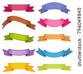 set of ten multicolor ribbons... | Shutterstock .eps vector #796049845