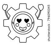 gear machinery piece cute...   Shutterstock .eps vector #796090345