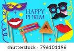purim festival celebration... | Shutterstock . vector #796101196