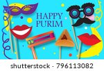 purim celebration concept... | Shutterstock .eps vector #796113082