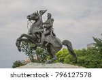 Andrew Jackson statue and memorial in Lafeyette Square, Washington DC. It was commissioned in May 1847, cast in 1852, and dedicated on January 8, 1853, by Stephen A. Douglas