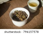 china all kinds of tea | Shutterstock . vector #796157578