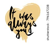 It Was Always You. Valentines...
