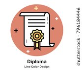 diploma paper line color icon | Shutterstock .eps vector #796184446