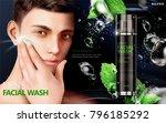 men's facial wash ads ... | Shutterstock .eps vector #796185292
