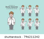 doctor character illustration... | Shutterstock .eps vector #796211242