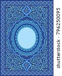 prayer islamic book cover | Shutterstock .eps vector #796250095