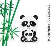 panda bear and bamboo | Shutterstock .eps vector #796251982