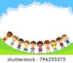 group of children standing | Shutterstock .eps vector #796255375