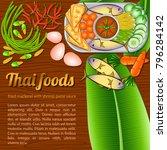 thai famous food fried mackerel ... | Shutterstock .eps vector #796284142