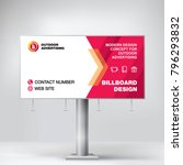 billboard banner  modern design ... | Shutterstock .eps vector #796293832