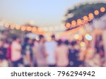 abstract blurred image of night ... | Shutterstock . vector #796294942