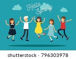 vctor illustration set funny... | Shutterstock .eps vector #796303978