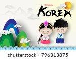 paper art of welcome korea... | Shutterstock .eps vector #796313875