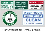clean sticker sign for office... | Shutterstock .eps vector #796317586