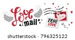lettering love mail in the form ... | Shutterstock .eps vector #796325122