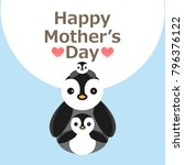 happy mother's day greeting... | Shutterstock .eps vector #796376122
