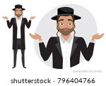 young jewish man in doubt  no... | Shutterstock .eps vector #796404766