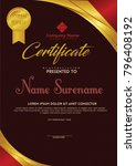 certificate template with gold...