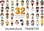 group of 32 funny cartoon people | Shutterstock .eps vector #79648729