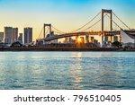 the seas of tokyo at dusk ... | Shutterstock . vector #796510405