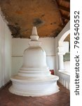 small white dagoda in dambulla... | Shutterstock . vector #796540552
