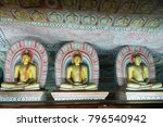 group of sitting buddha statues ... | Shutterstock . vector #796540942