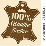 genuine leather stamp | Shutterstock .eps vector #79655164
