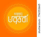 happy ugadi handwritten... | Shutterstock .eps vector #796553665