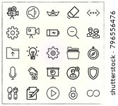 web interface line icons set... | Shutterstock .eps vector #796556476