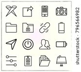 web interface line icons set... | Shutterstock .eps vector #796566982