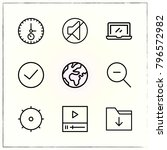 web interface line icons set... | Shutterstock .eps vector #796572982