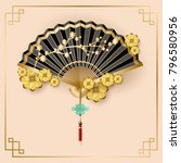 chinese fan on yellow... | Shutterstock .eps vector #796580956