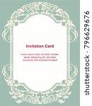 invitation template  background ... | Shutterstock .eps vector #796629676