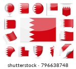 bahrain flag set   vector... | Shutterstock .eps vector #796638748