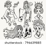 set of flash style japanese... | Shutterstock .eps vector #796639885