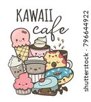 kawaii cafe. hand drawn colored ... | Shutterstock .eps vector #796644922