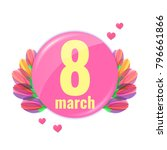 spring stylish 8 march banner | Shutterstock .eps vector #796661866