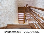 oak ladder with lighting and... | Shutterstock . vector #796704232