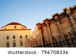 view of old mosque and hadrian...   Shutterstock . vector #796708336