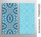 vertical seamless patterns set  ... | Shutterstock .eps vector #796804282