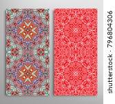 vertical seamless patterns set  ... | Shutterstock .eps vector #796804306